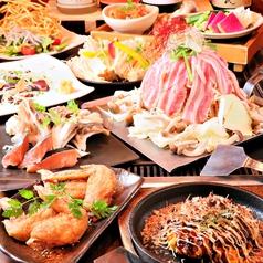 大曽根鉄板軒のおすすめ料理1
