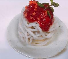 白あんとイチゴのアイスモンブラン