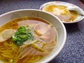 中華料理 ちゅー 東店のおすすめ料理3
