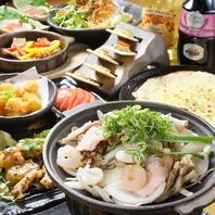 女性限定の3H食べ飲み放題【華の女子会プラン】3996円