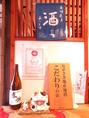 和み庵は地産地消のお店です!長崎の美味しいものをご堪能いただけます。