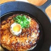 わっぽい wappoiのおすすめ料理2