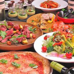 アルマキッチン ALMA kitchen 今泉のコース写真