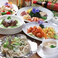 本格広東料理が味わえるのは江南春だけ♪