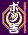 ポン吉 関内常盤町店のロゴ