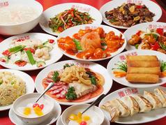 中国広東料理 慶珍楼 けいちんろう 田町店の写真