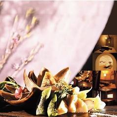 おでんと炭火焼のお店 橙 Daidaiのおすすめ料理1