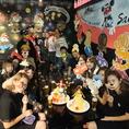 着席60名様の広々フロア!!学生さんのサークル飲み会、ハロウィン仮装パーティーなど各種イベント時には貸切Partyが大活躍します★