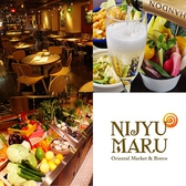 Oriental Market&Bistro NIJYU-MARU にじゅうまる 新宿西口店 尼崎市のグルメ