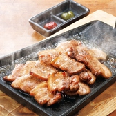 山内農場 新宿 歌舞伎町セントラルロード店のおすすめ料理2