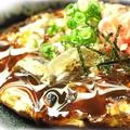料理メニュー写真【山芋ろまん焼き】