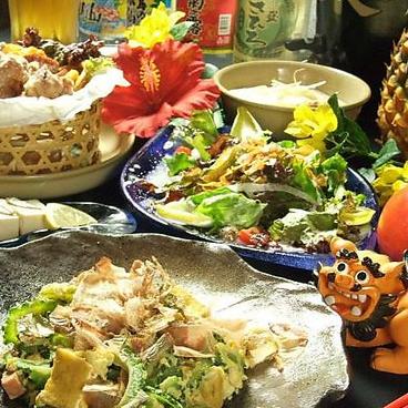 沖縄の台所 ぱいかじ 浦和パルコ店のおすすめ料理1