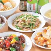 レストラン ぎんがのおすすめ料理2