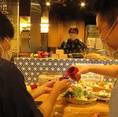 炙り海鮮酒場 庵八 郡山駅前店のおすすめ料理3