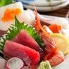 だんまや水産 金沢片町店のおすすめポイント3