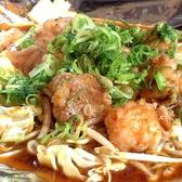 神戸ねぎやのおすすめ料理2