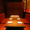 【完全個室】大人な雰囲気の落ち着いた完全個室空間です