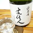 日本酒・焼酎は人気銘柄をご用意!焼酎は3か月のボトルキープも可能。少人数飲み会から大人数宴会までご利用いただけます。