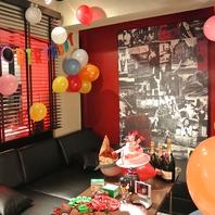 誕生日は個室デコレーション、ケーキなどサプライズも!