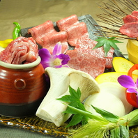 「三陸金華和牛」と、四季とりどりの新鮮野菜