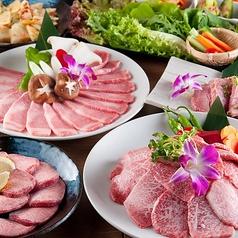 焼肉 新羅 新浦安本店のコース写真