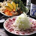 料理メニュー写真【冬鍋】鴨しゃぶと冬野菜のすき焼き風鍋(+500円)