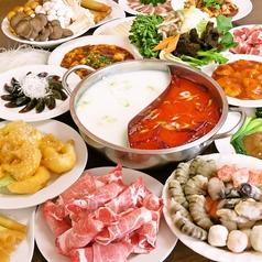中華料理 餃子酒場のコース写真