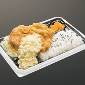 鶏料理専門 テイクアウト&店内弁当 鶏いち アリオ倉敷店のおすすめ料理2