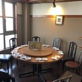 中国麺飯食堂 マルナカの雰囲気3