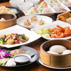 台湾小皿料理 南湖 羽根店のコース写真