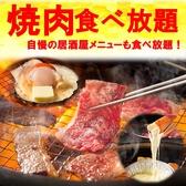 甘太郎 調布南口駅前店の詳細