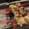 炭火焼き鳥Dining らんのおすすめポイント3