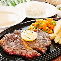 レストランファミリーのおすすめ料理1