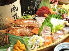 初代 魚匠 横衛門 よこえもんのおすすめ料理1