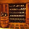 隠れ家ワインバル ビストリアのおすすめポイント2