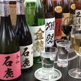 日本酒など、お酒も充実しております。お料理に合うお酒もオススメできますよ♪