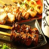 炭火串焼 とりみやのおすすめ料理2