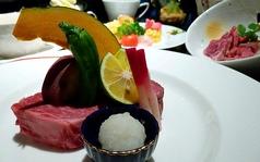松風 姫路のコース写真
