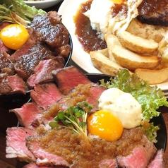 お肉と神戸野菜とワインとチーズ トロロッソ TOROROSSOの特集写真