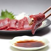 すずめのおやど 渋谷店のおすすめ料理3