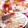 誕生日・記念日に嬉しいサプライズ特典をご用意しております。事前予約で、メッセージ入り特製デザートプレートを無料プレゼント!完全個室も完備しておりますのでデートや記念日、合コンなどにオススメです。
