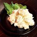 料理メニュー写真ゴルゴンゾーラのポテトサラダ