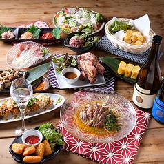 日本酒バル 巡りや 四ツ谷店のおすすめ料理1