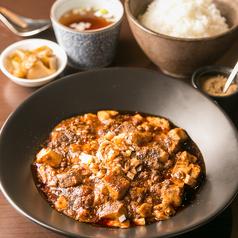 麻婆豆腐TOKYOの写真