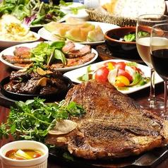 肉バル グランデの写真