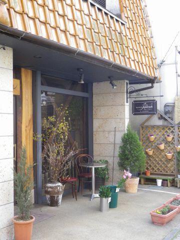 花&カフェ パストラル
