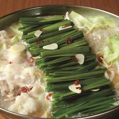 もつ鍋(二人前) スープ(白湯・醤油・味噌・塩・チゲから1種類お選び下さい)