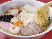 中華料理 楽楽のおすすめ料理3
