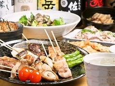 手作り料理と串焼きの店 大衆酒場 縁