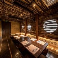 【渋谷で和食】8名様~最大20名様迄の広々個室♪